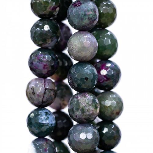Calcedonio Multicolor Tondo 06mm