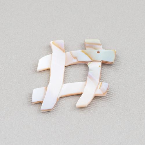 Orecchini A Cerchio Chiuso Di Bronzo Con Zirconi Multicolor Pavè Arcobaleno 16x30mm 4 Paia